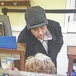 Bank robbery suspect ID'd